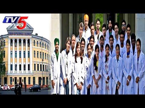 Study MBBS in Armenia | Yerevan Haybusak Medical University | Study Time | TV5 News