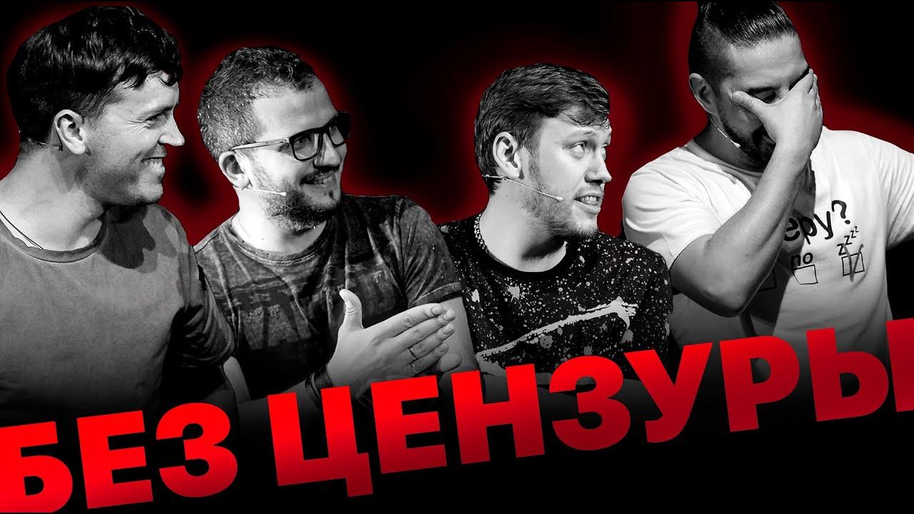 Шастун, Попов, Позов и Матвиенко смеются до слез во время выступления