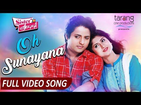 Oh Sunayana | Official Full Video Song | Babushan, Sivani | Sister Sridevi - TCP