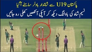 New Pakistani young pace Bowler of 17 year Old - Naseem Shah Bowling