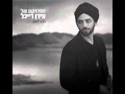 Mon amour - The Idan Raichel Project(הפרויקט של עידן רייכל )-Piano Cover