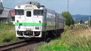 2017年8月23日(水)今日の「普通列車」4661D キハ54-507(「流氷物語号」ラッピング)+キハ40-732 網走行