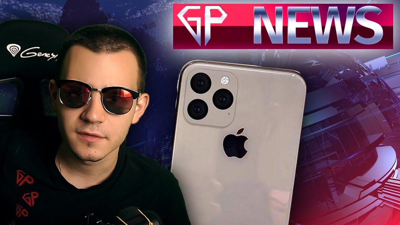 Download НОВИОТ IPHONE ЌЕ ИЗГЛЕДА ВАКА?!   GP NEWS