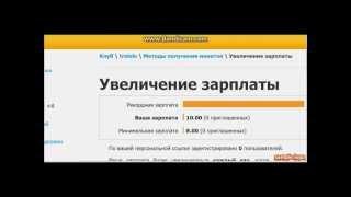 MurClub zarplata po 10 monet - http://murclub.ru/id6162255