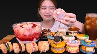 🍓Macaron strawberry sherbet🍨새콤달콤! 알록달록! 마카롱 딸기빙수!![Chocolate dacquoise,Crunch,caramel] Mukbang
