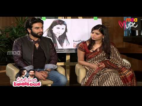 Sarigamala Seethakokachiluka -- Shekhar and Chinmayi Interview