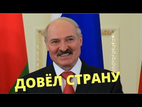 О беспределе в Беларуси. НИН #20