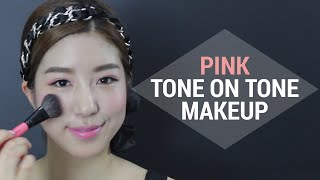 Romantic Pink Tone on Tone Makeup | Wishtrend