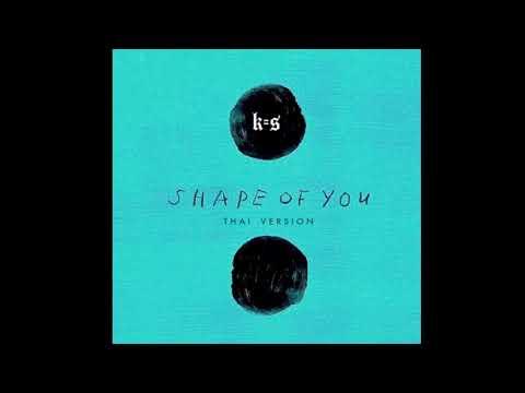 SHAPE OF YOU (Ed Sheeran) - KS