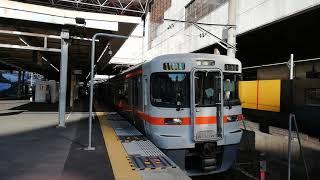 313系Y102✙Y34編成特別快速豊橋行金山3番線発車