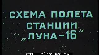 #1084