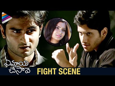 Naga Chaitanya and Sudheer Babu FIGHT for Samantha | Ye Maya Chesave Telugu Movie | AR Rahman
