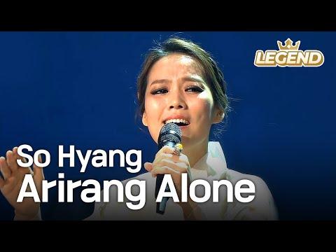 So Hyang - Arirang Alone  소향 - 홀로 아리랑 Immortal Songs 2