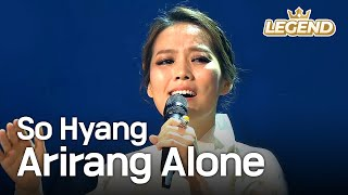 So Hyang - Arirang Alone | 소향 - 홀로 아리랑 [Immortal Songs 2] thumbnail