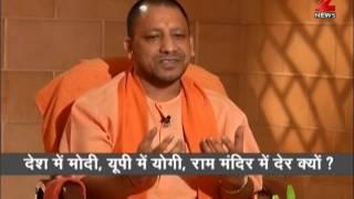 सुनें 66 दिन के योगी राज की कहानी खुद सीएम की ज़ुबानी| 'No ambition of becoming PM' Says Yogi