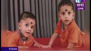 Prime Time News Sinhala TV1 - 8PM (14-03-2018) Thumbnail