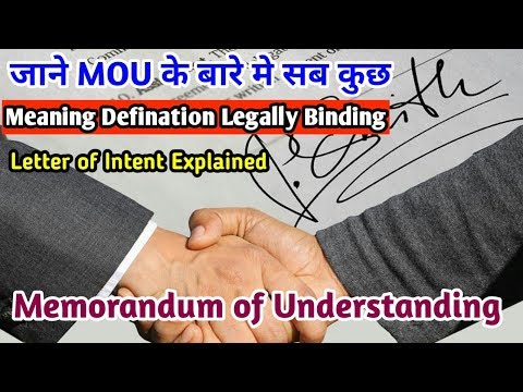 What is Memorandum of understanding (MOU) | Make Quick Letter Of Intent | MOU vs Contract Difference