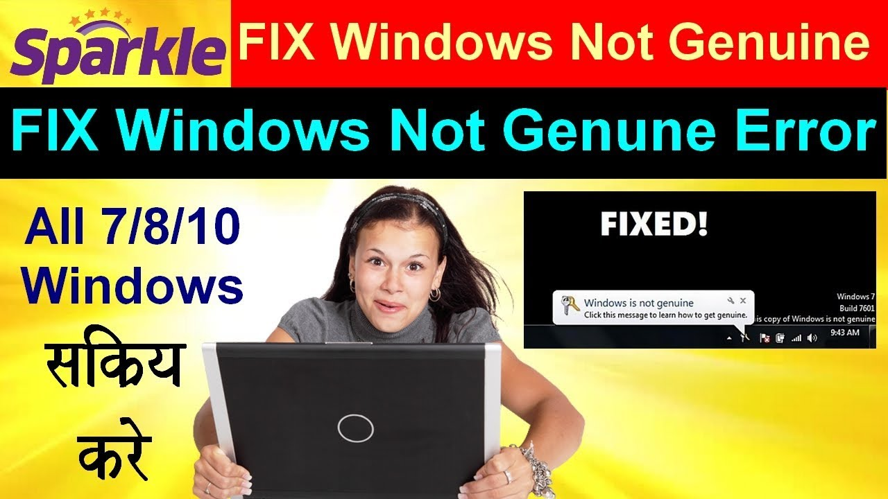 Sparkle || Fix Windows is Not Genuine Error || For all Windows 7/8/10 ||
