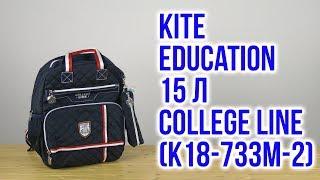 Розпакування Kite Education 15 л College Line K18-733M-2
