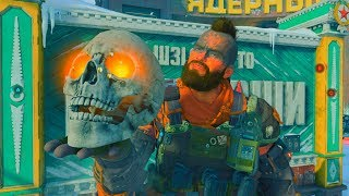 When Youtubers TRASH TALK in Game Chat.. Black Ops 4 SnD