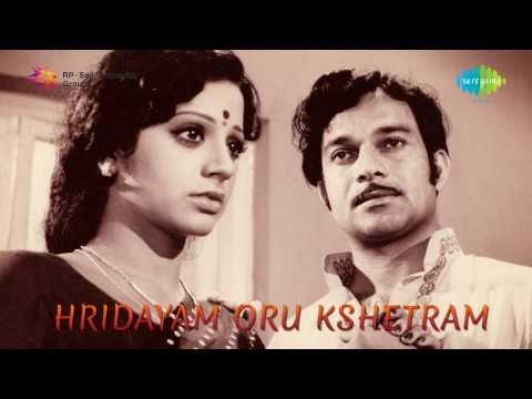 Hridayam Oru Kshethram | Oru Devan Vazhum song