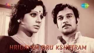 Hridayam Oru Kshethram   Oru Devan Vazhum song