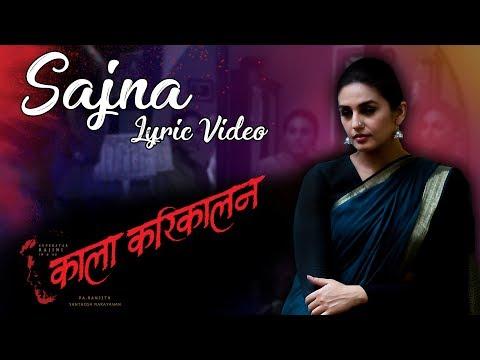 Sajna- Lyric Video | Kaala Karikaalan | Rajinikanth | Pa Ranjith | Dhanush