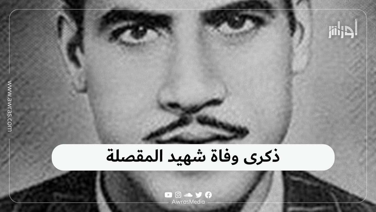 أحمد زبانة الشهيد الذي ع رف بجملته الشهيرة أموت أنا وتحيا الجزائر حر ة وهو متوجه نحو المقصلة Youtube