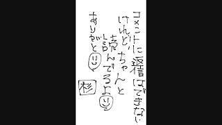 201711 SKE48 杉山愛佳 インスタストーリーまとめ @sugiyama_aika.