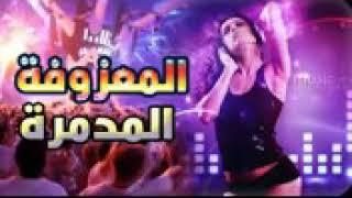 معزوفة/اه يا زماني اه اه  😍😍/تفليش#الة الة طحين