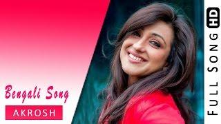 Tumi Aami Pothohara I Akrosh | Jeet | Rituparna