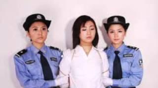 Repeat youtube video 中国美人女性死刑囚