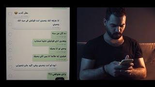 متجريش ورا حد مش بيحبك عشان هتتعب