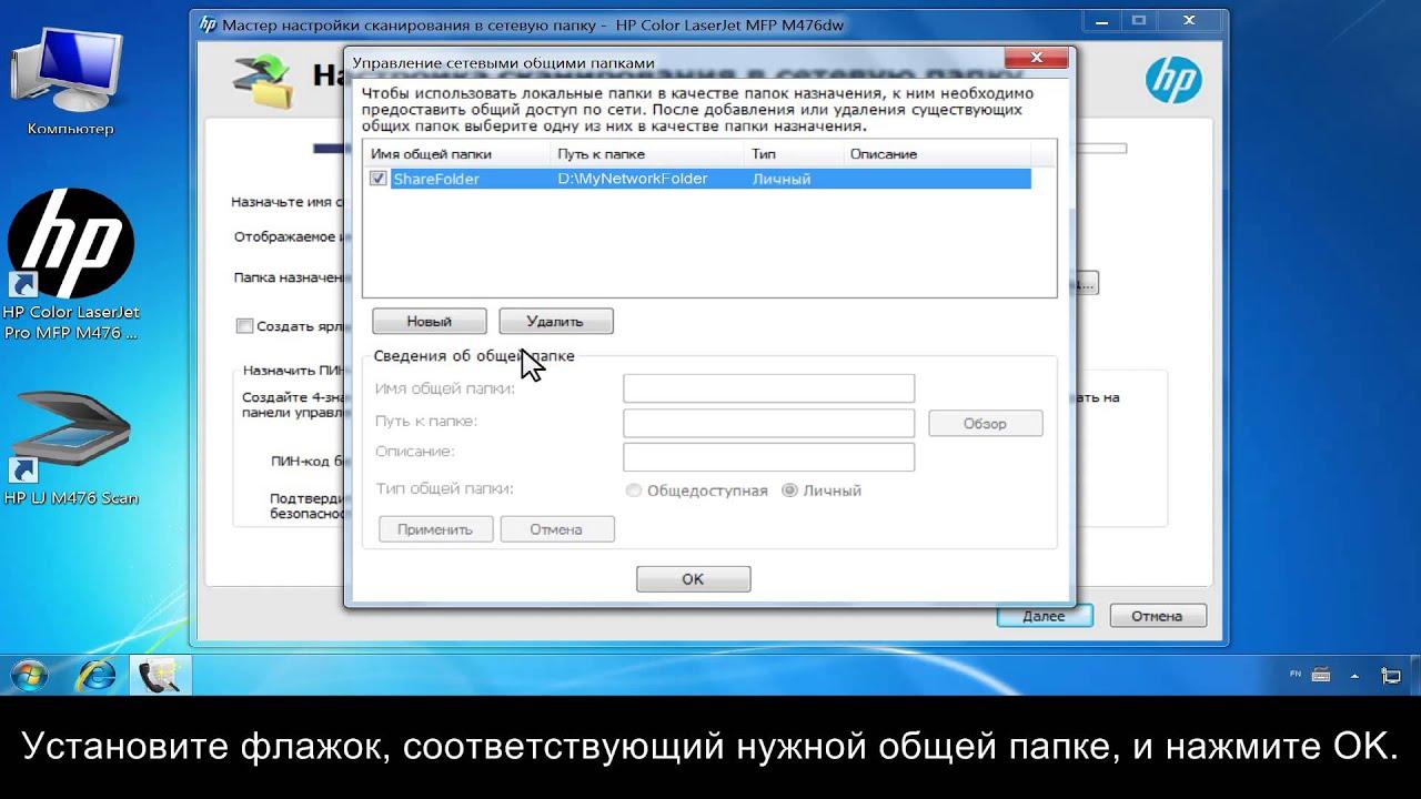 скачать инструкцию hp 9050 на русском