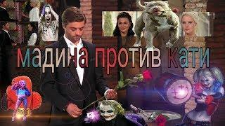 "В финал шоу ""Холостяк"" 5 сезон вышли Екатерина Никулина и Мадина Тамова"