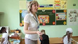 Мой первый класс ,знакомство с классом