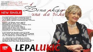 Lepa Lukic - Zena koja zna da ceka - (Audio 2016)