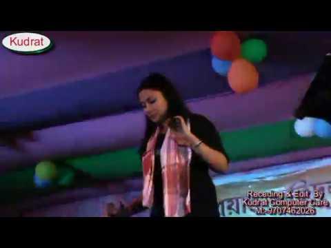 Mon Dubi Gol  in Kacharua Stages Program...