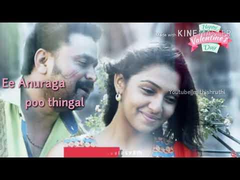 Malayalam song|Whatsapp status|Avatharam Movie|Konchi konchi chirichal☺👆