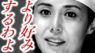 【悲報】松嶋菜々子の現状wwwかつての視聴率女王にいったい何が… チャン...