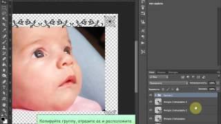 Как сделать фотокнигу