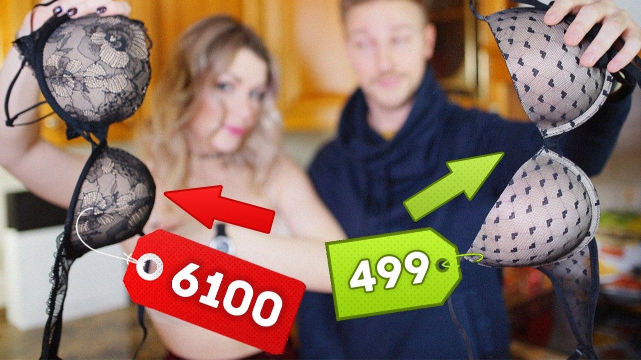 Дорогой БЮСТГАЛТЕР VS дешевый ЛИФЧИК