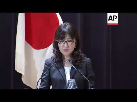 Inada: Japan-US alliance will remain important