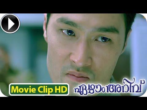 7Aum Arivu - Malayalam  Movie 2013  - Action Scene 20 [HD]