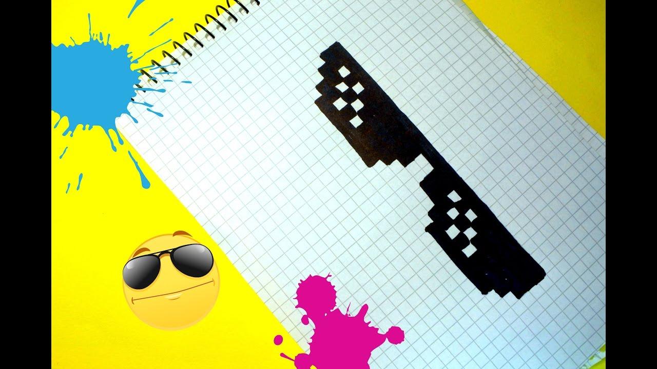 Рисуем по клеточкам- крутые пиксельные очки! - YouTube f624137483a