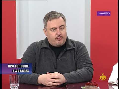 "Про головне в деталях. Про ""постгеноцидний"" синдром українського народу"