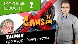Смотреть видео Новости информационных технологий