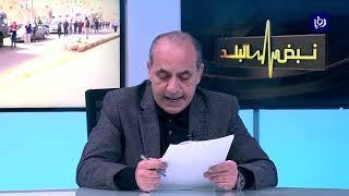 المصري: لم يكن هناك دعاية انتخابية بتوزيع الخبز ولم نسيطر على الوضع في الشونة والوضع بالبقعة سيء