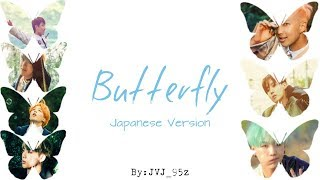 BTS(防弾少年団) - Butterfly Japanese Ver. (Colour Coded Lyrics Kan/Rom/Eng)