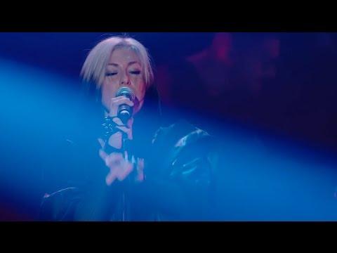 "Phantogram - ""You Don't Get Me High Anymore"" - Live At Pre-VMA Concert"